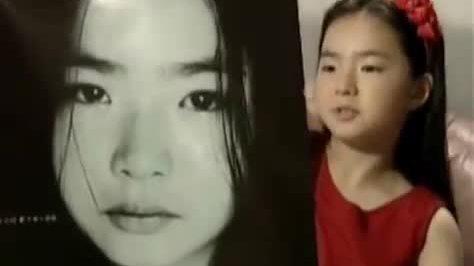 Shin Se Kyung năm 8 tuổi