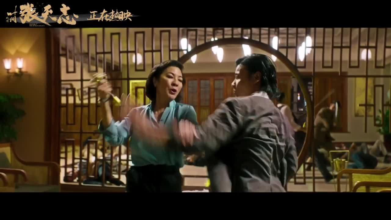 Dương Tử Quỳnh đấu Trương Tấn