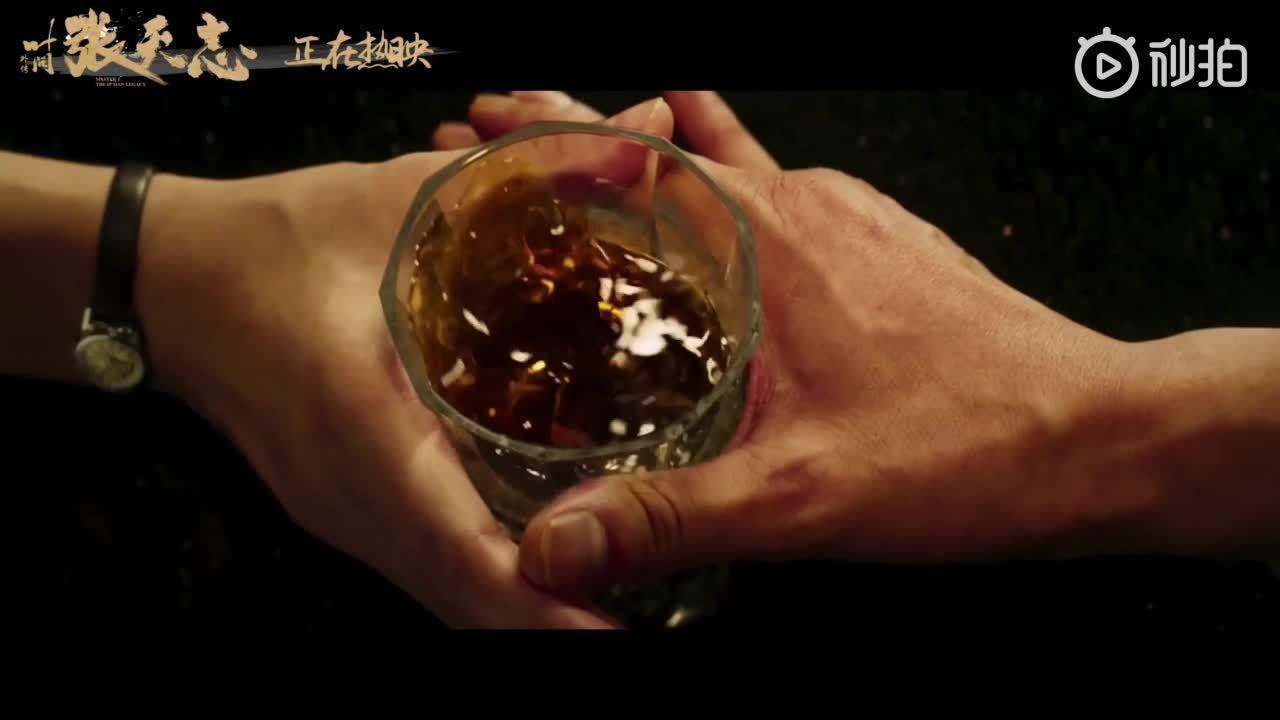 Dương Tử Quỳnh Trương Tấn ly rượu