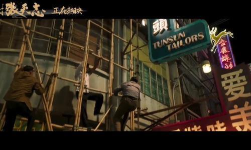 Trương Tấn đấu đám đông trong Diệp Vấn ngoại truyện