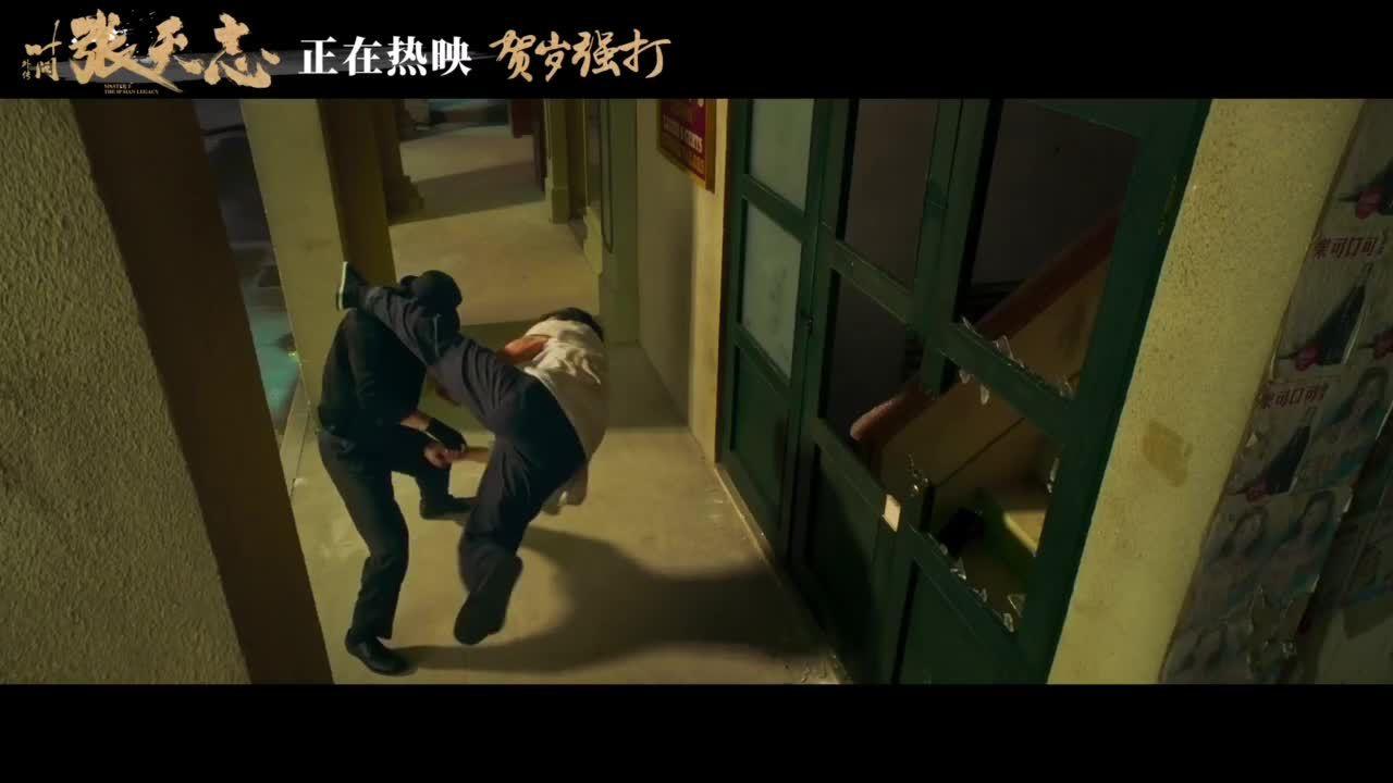 Trương Tấn đấu Tony Jaa