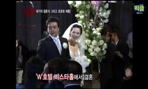 Kim Seung Woo Kim Nam Joo kết hôn