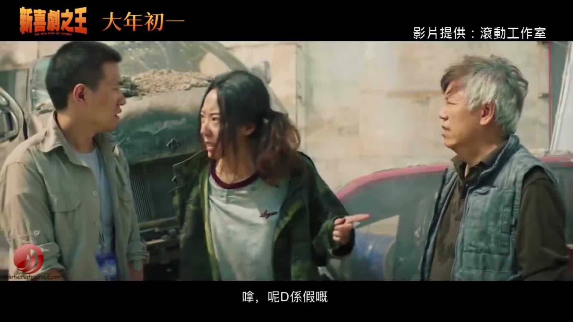 Trailer Vua hài 2 (Châu Tinh Trì)