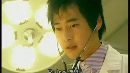Vai diễn của Kim Jae Won trong 'Chị dâu 19 tuổi'