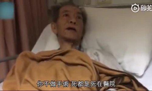 'Ác nhân' màn ảnh Hong Kong kiệt quệ vì ung thư, đột quỵ