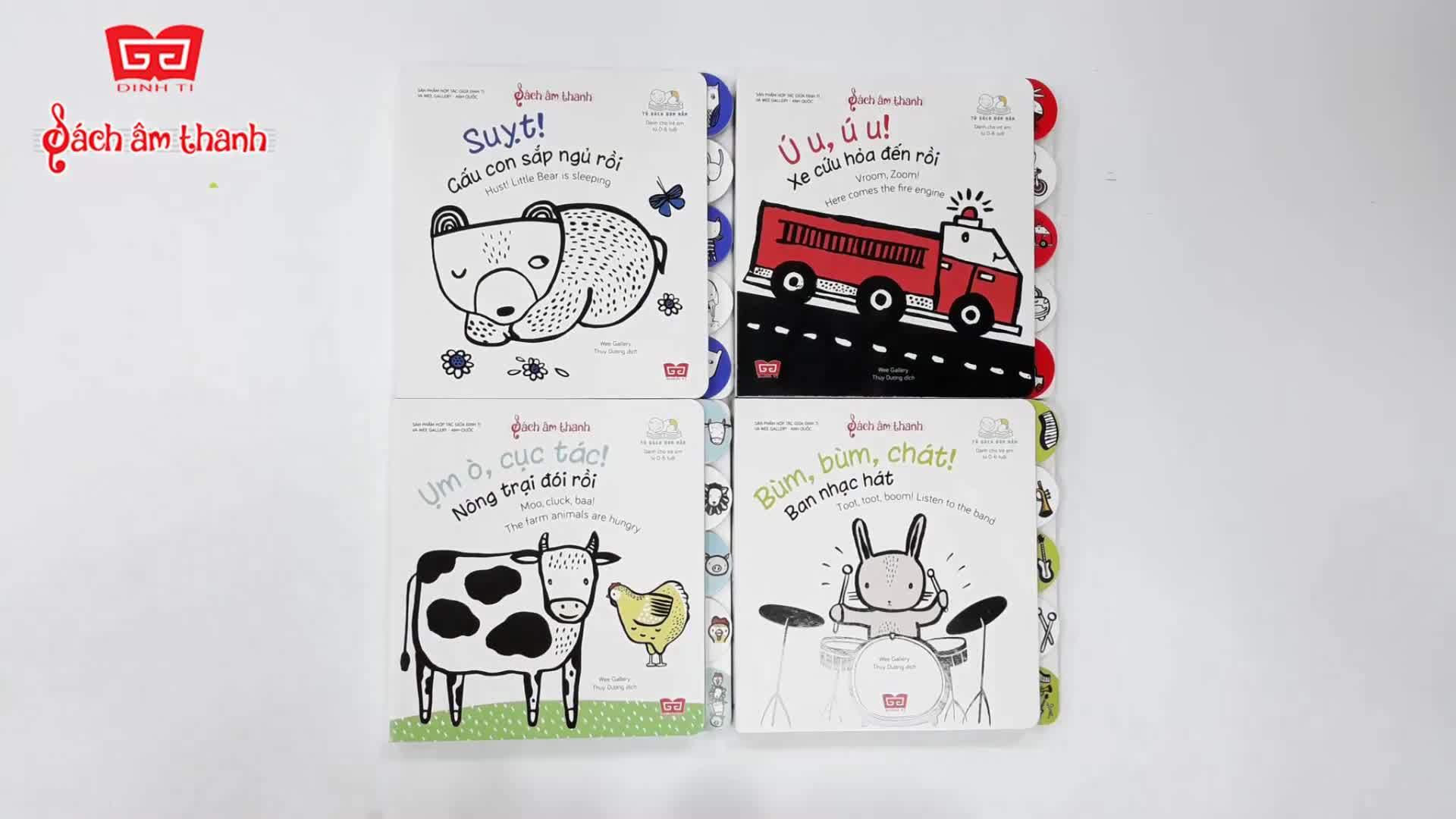 Bộ sách âm thanh dành cho trẻ 0-6 tuổi