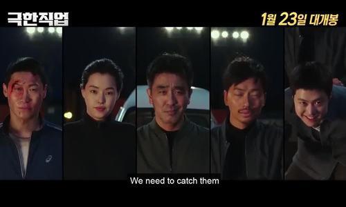 Extreme Job - phim về đội đặc vụ chống ma túy cán mốc 10 triệu vé tại Hàn