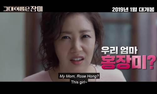 Rosebud (Đóa hồng của tôi)