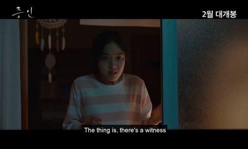 Trailer Innocent Witness