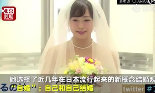 Mana Sakura tổ chức hôn lễ với chính mình