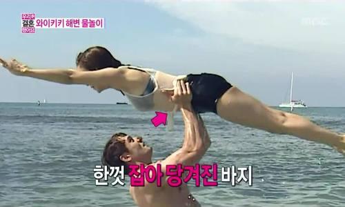 Yoon Se Ah và Julien Kang trong 'We got married'