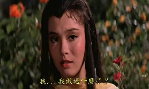 Ông Tĩnh Tinh phim 'Dương Quá và Tiểu Long Nữ'