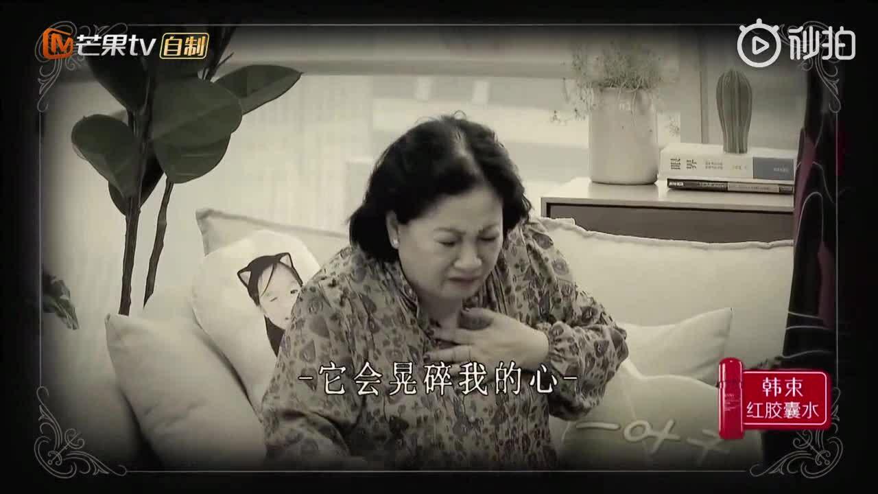 Mẹ Chung Lệ Đề