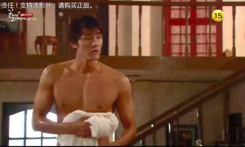 Phim 'Tiệm mỳ mỹ nam' của Lee Ki Woo