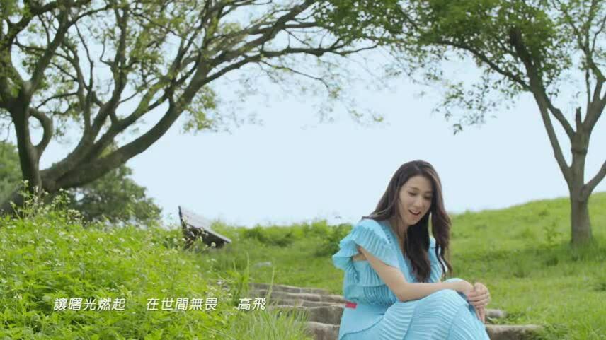 MV của Chung Gia Hân