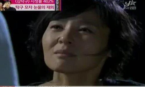 """Jeon Mi Seon trong phim """"Vua bánh mì"""""""