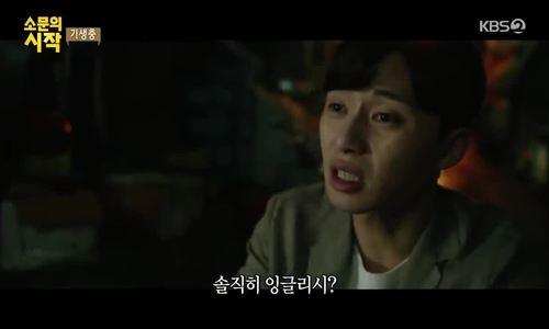 Park Seo Joon trong 'Ký sinh trùng'