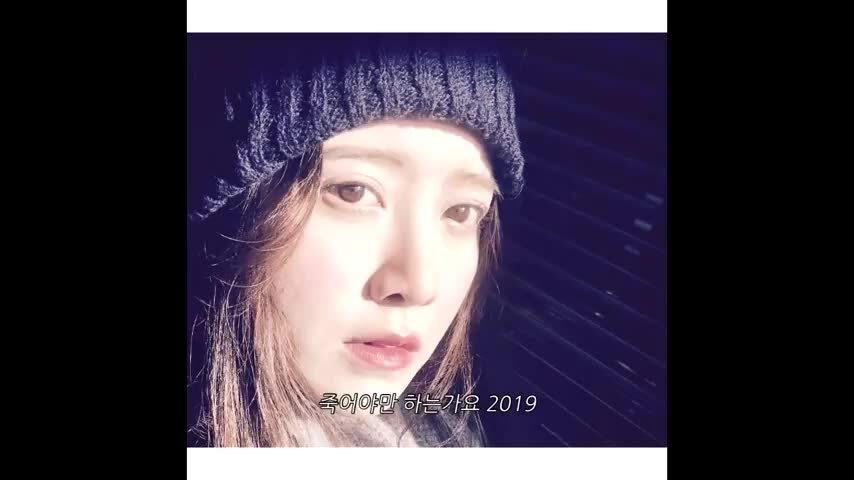 """Goo Hye Sun """"Phải chăng nên chết"""""""