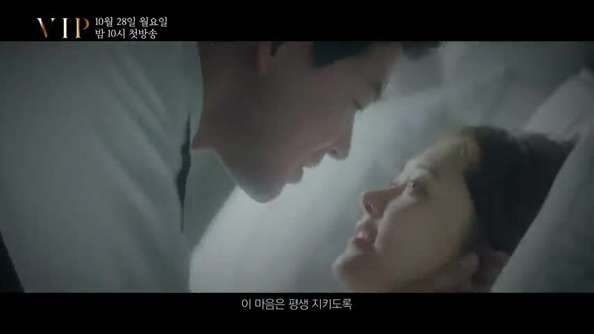 Cảnh phim VIP Jang Nara