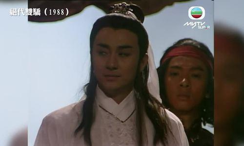 Ngô Đại Dung trong các phim của TVB