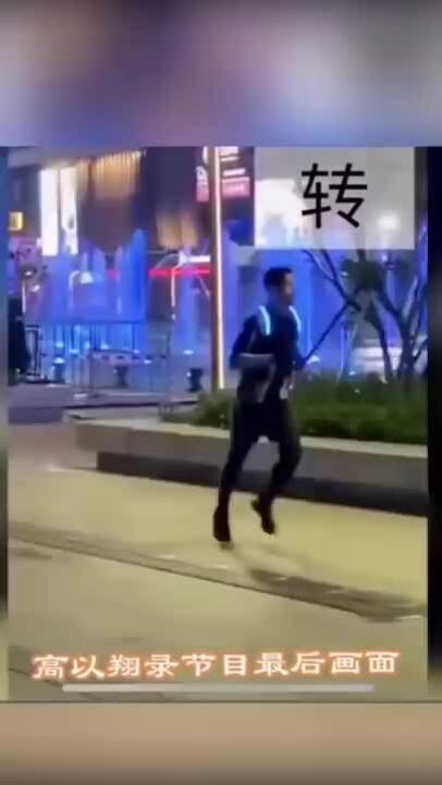 Cao Dĩ Tường kiệt sức khi ghi hình show