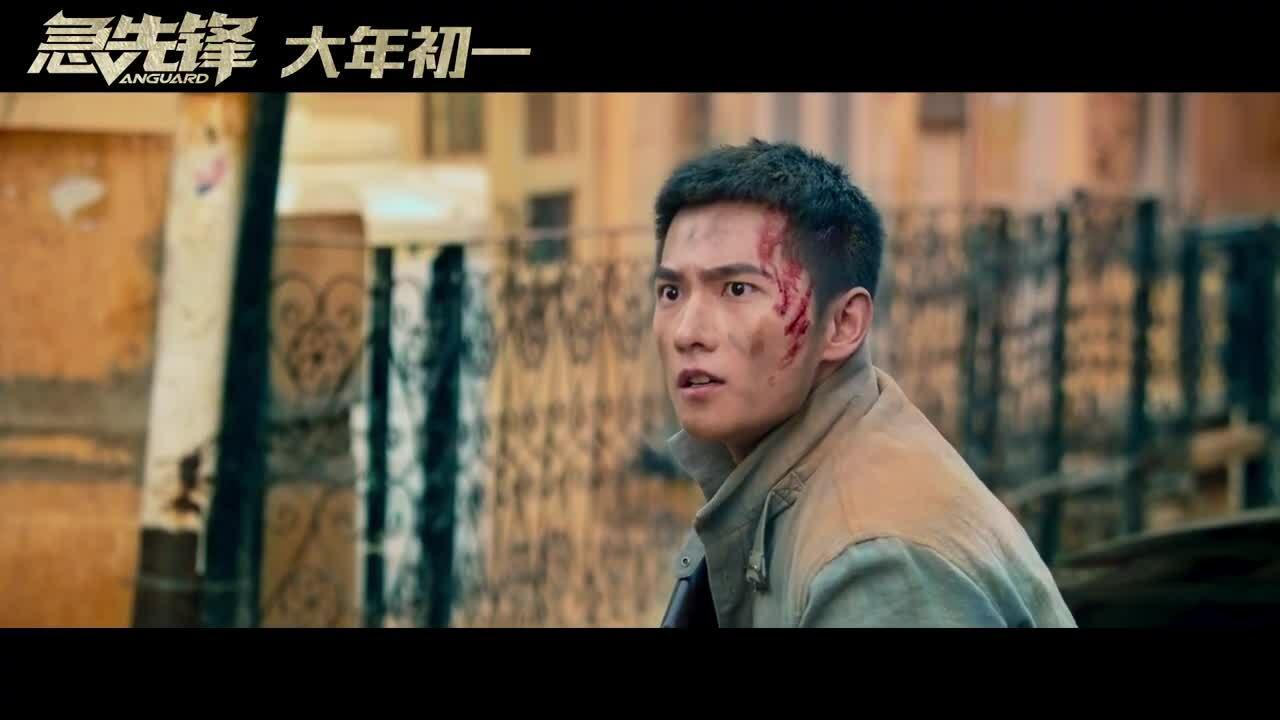 Phim Thành Long, Củng Lợi đóng chính ra rạp dịp Tết