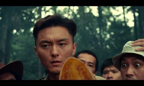 Trailer Bí mật đảo Linh Xà