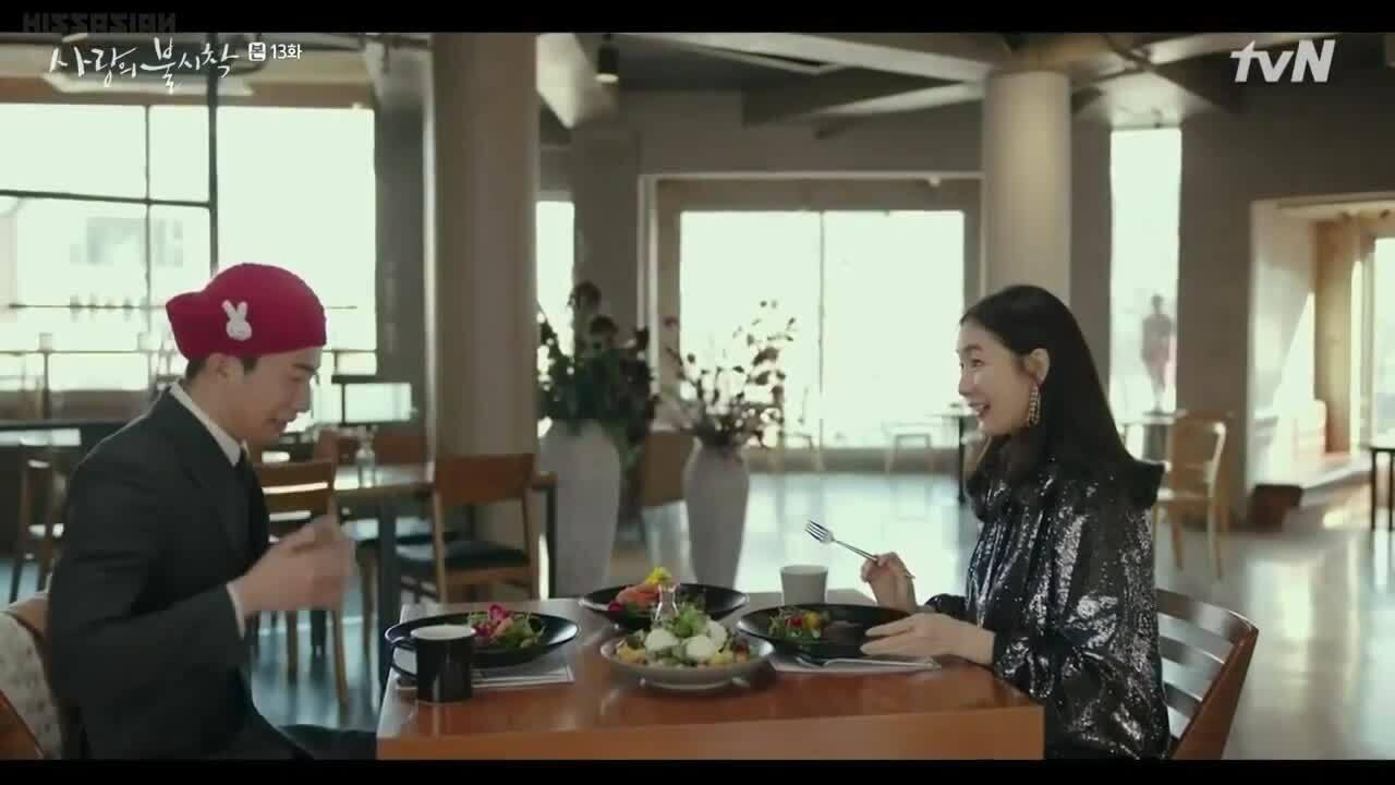 Choi Ji Woo trong 'Hạ cánh nơi anh'