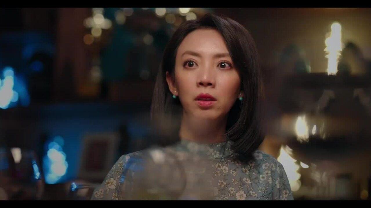 Phim 'Tiệc trăng máu' giới thiệu teaser