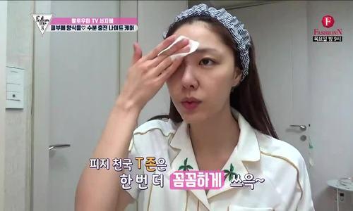 Seo Ji Hye hướng dẫn cách chăm sóc da