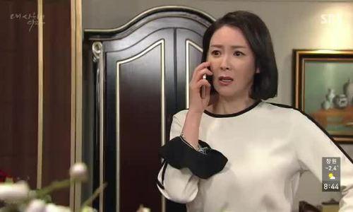 Lee Sang Ah trong Làm rể lần hai
