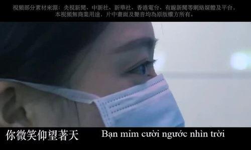 """MV """"Chờ mưa gió qua đi"""" - Trương Học Hữu"""