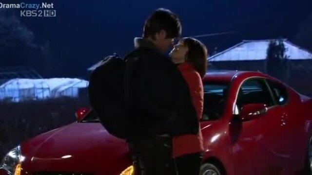 Hyun Bin, Song Hye Kyo