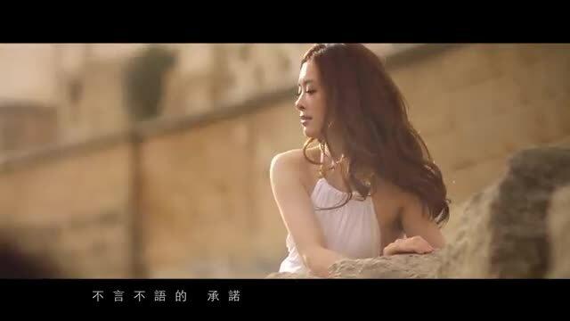 Lưu Chân đóng MV của chồng