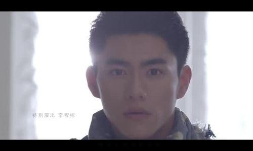 Lý Trình Bân đóng MV của Trần Nghiên Hy