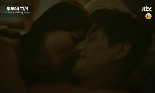 """Kim Hee Ae trong """"Thế giới hôn nhân"""""""