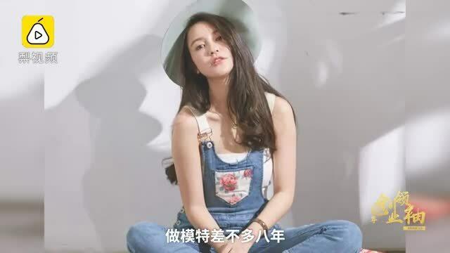 Người mẫu Trương Đại Dịch