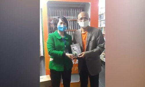 ATM tặng sách miễn phí