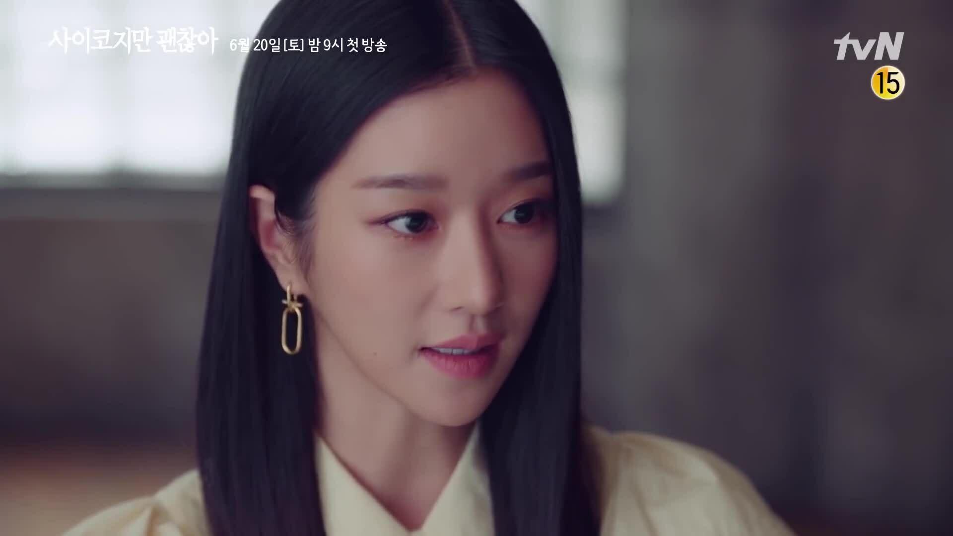 Đồ hiệu của Seo Ye Ji trong 'Điên thì có sao'