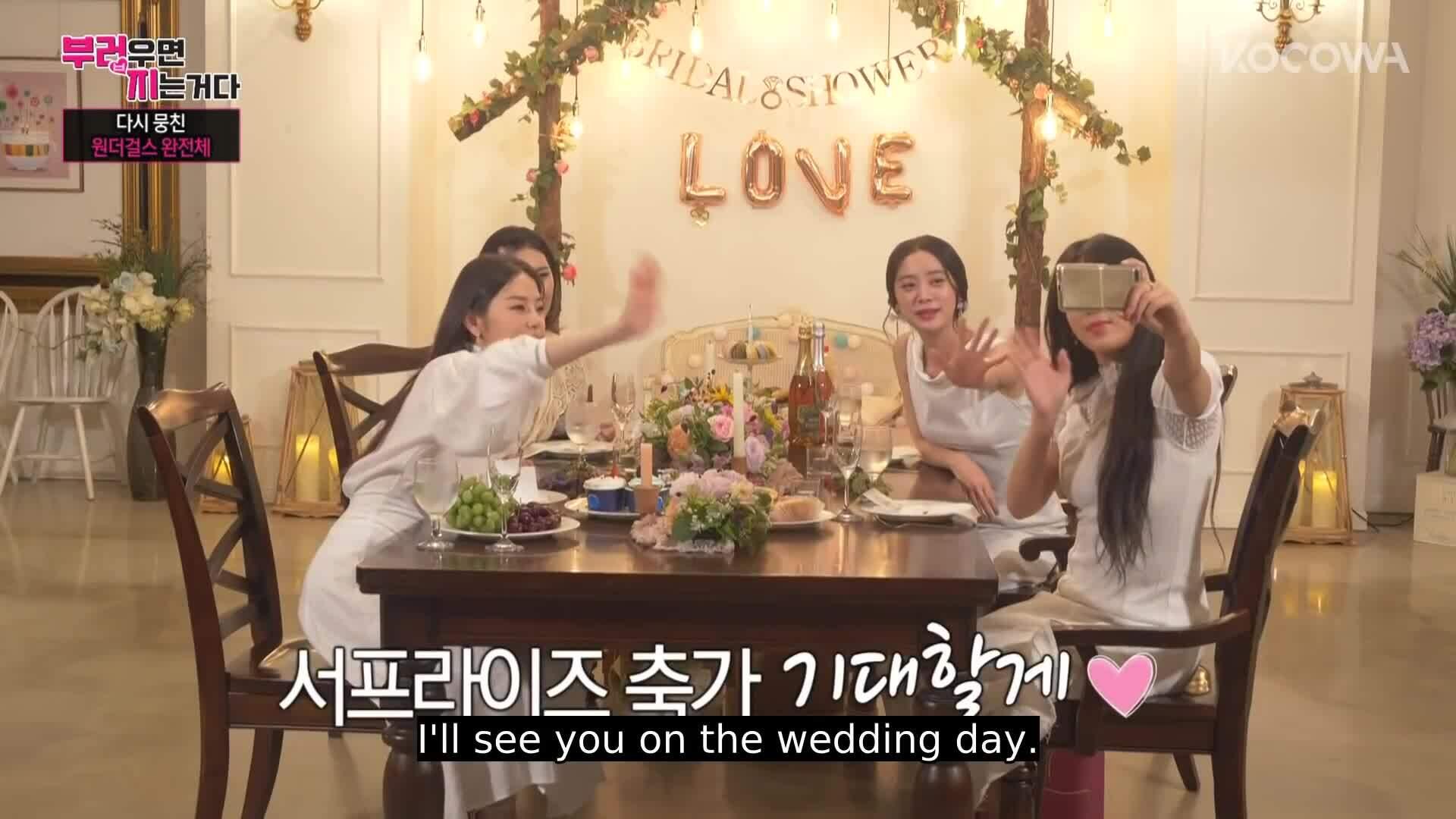 Đám cưới cựu thành viên Wonder Girls