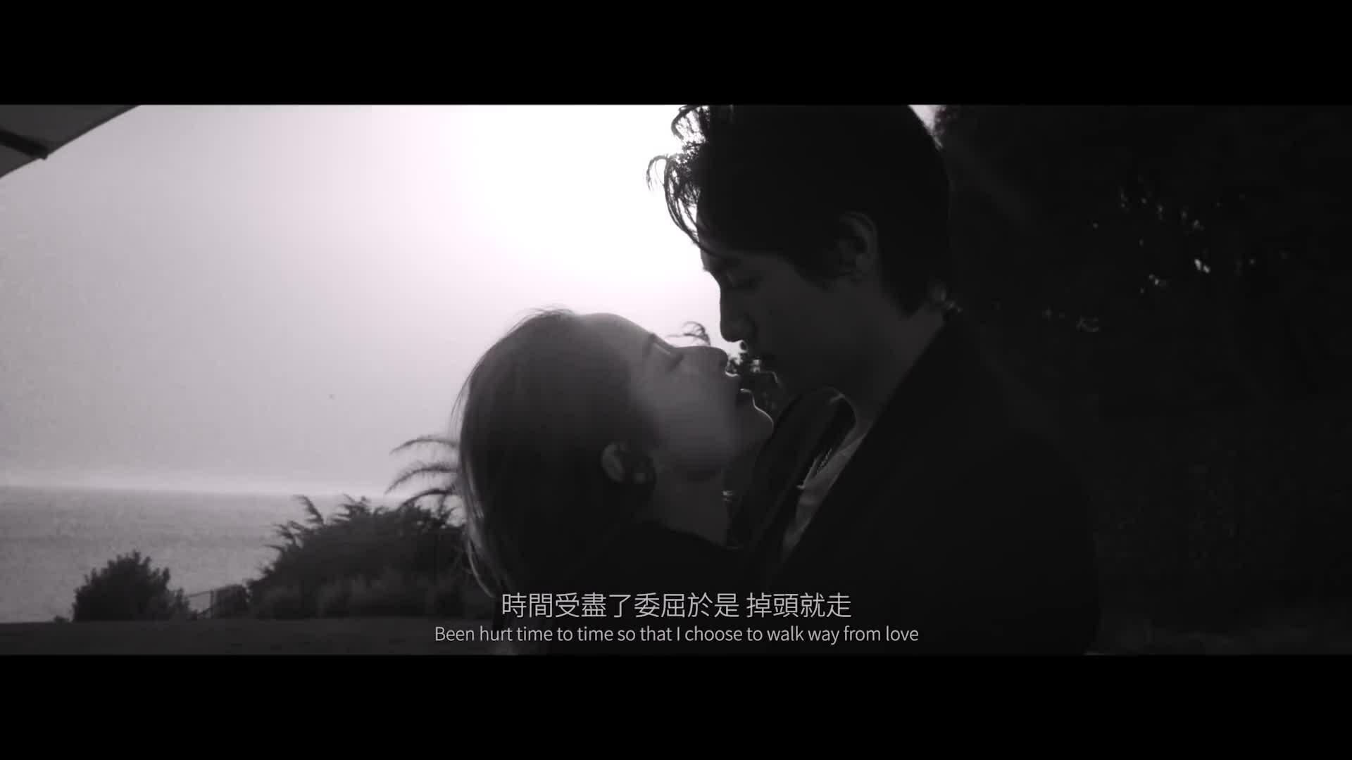 MV In a Heartbeat - Tiêu Á Hiên