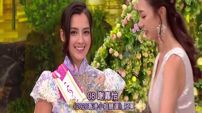 Người đẹp cao 1,6 m đăng quang Hoa hậu Hong Kong