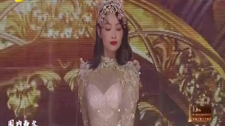 Tống Thiến - Nữ thần Kim Ưng 2020