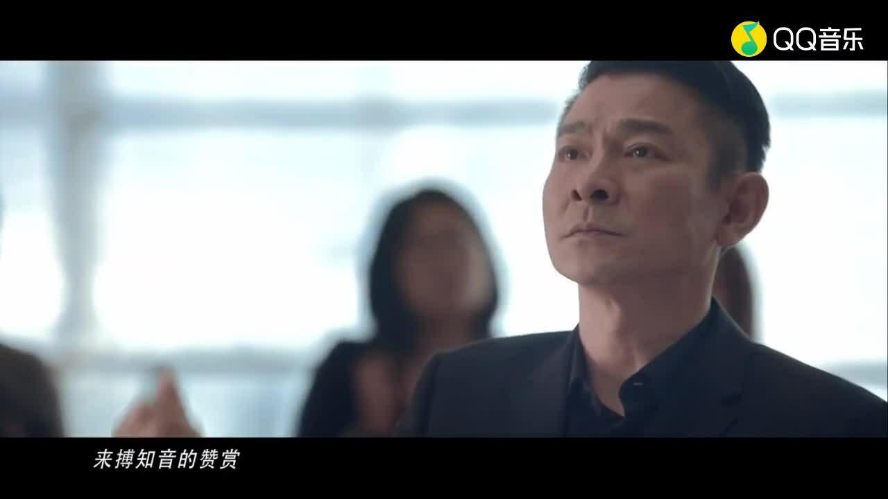 Phim của Lưu Đức Hoa bị chê