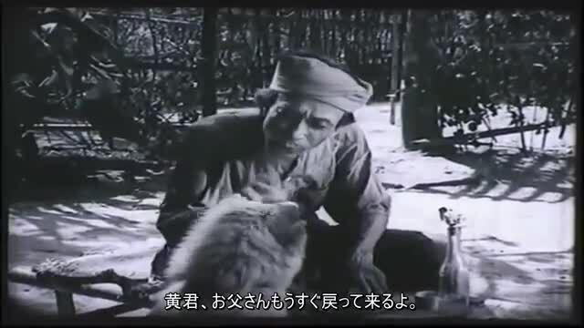 Kim Lân đóng Lão Hạc