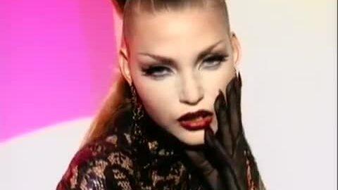 MV 'Too Funky'