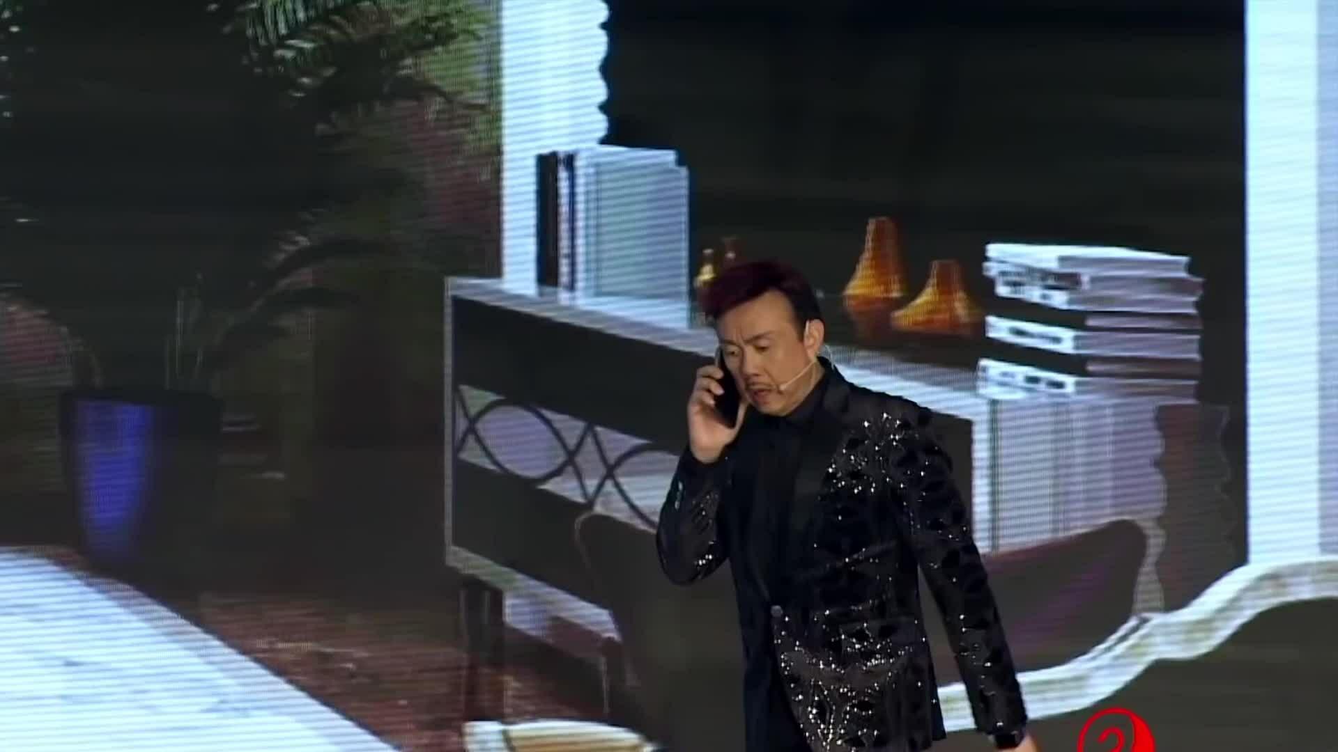 Chí Tài diễn xuất trong chương trình Xuân phát tài 2020