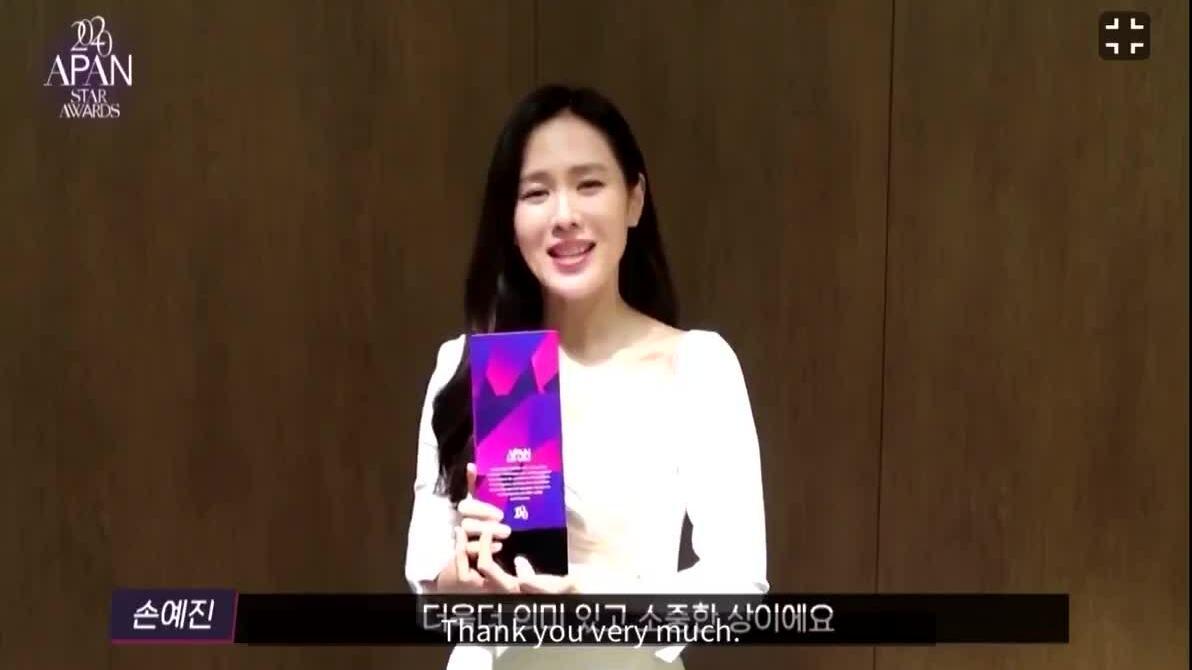 Son Ye Jin nhận giải