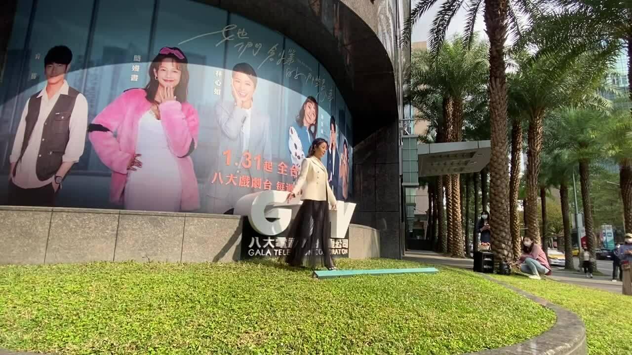 Lâm Tâm Như quảng bá phim mới 26/1/2021