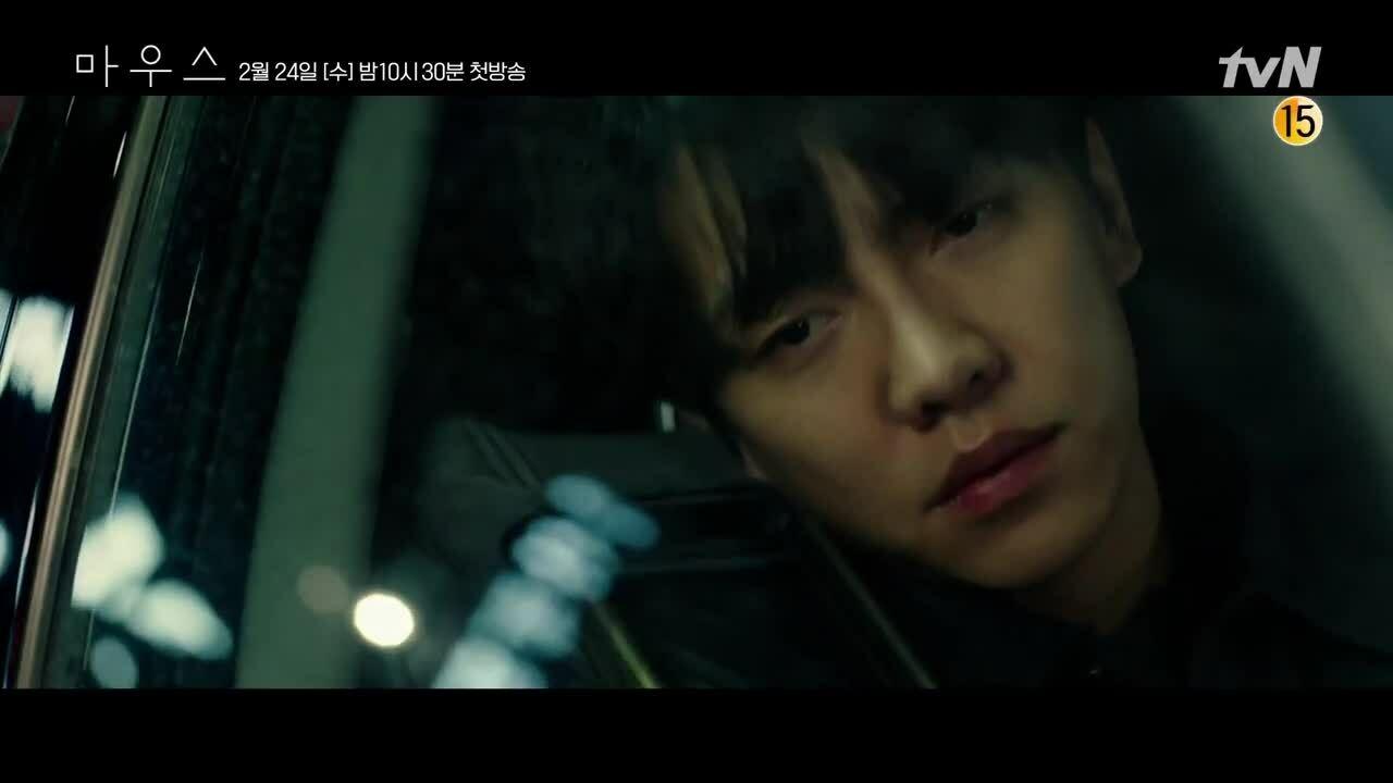 Trailer 'Mouse' của Lee Seung Gi